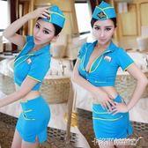 性感空姐制服極度誘惑夜店酒吧真人角色扮演女警包臂短裙演出服裝 全館免運
