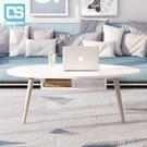 ins風實木簡約北歐茶几小戶型矮桌子創意咖啡桌易裝客廳現代邊幾WD   一米陽光