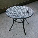 兄弟牌鋁合金90cm圓型庭院桌~鑄鋁材質...