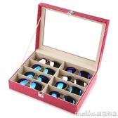 皮革眼鏡收納盒8格12格 時尚太陽鏡展示盒 皮質大墨鏡盒多格 美芭