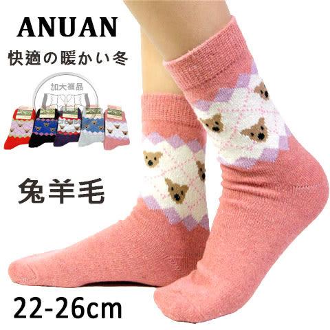 毛襪 保暖兔羊毛襪 少女襪 小熊款 ANUAN