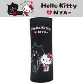 車之嚴選 cars_go 汽車用品【PKYD001B-01】Hello Kitty x Nya 系列 安全帶保護套舒眠枕 1入