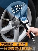 打氣槍丨酷萊普汽車用胎壓表高精度數顯可放氣胎壓計加氣充氣槍輪胎測壓表