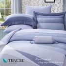 天絲床包兩用被三件組 單人3.5x6.2尺 麻趣布洛(藍) 【BE4105535】100%頂級天絲 萊賽爾  Best寢飾
