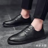 中大尺碼 英倫鞋男韓版百搭復古潮鞋增高 WD3263【衣好月圓】