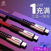 傳輸線磁吸數據線安卓蘋果type-c磁鐵磁力充電線【英賽德3C數碼館】