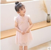 女童旗袍裙子夏季兒童洋裝2020新款夏款洋氣公主寶寶禮服短袖裙 滿天星