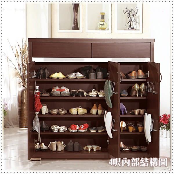 【水晶晶家具/傢俱首選】ZX9721-4恩希胡桃4 x4呎雙門鞋櫃(圖一左‧單只)