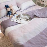 天絲床組  時尚先生(咖)DPM4雙人鋪棉床包鋪棉兩用被四件組(40支) 100%天絲 棉床本舖