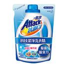 一匙靈 抗菌EX 科技潔淨洗衣精 補充包...