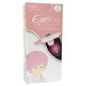 Eveline伊必測排卵檢測系統 穿戴式排卵檢測器+排卵試紙1片
