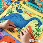 拼圖男女孩卡通拼板兒童益智玩具【奇趣小屋】