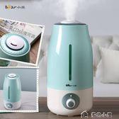 加濕器220V加濕器家用靜音臥室孕婦嬰兒辦公室大容量迷你空氣凈化香薰機igo「多色小屋」