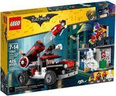 樂高LEGO BATMAN MOVIE 哈莉·奎茵大砲攻擊 70921 TOYeGO 玩具e哥
