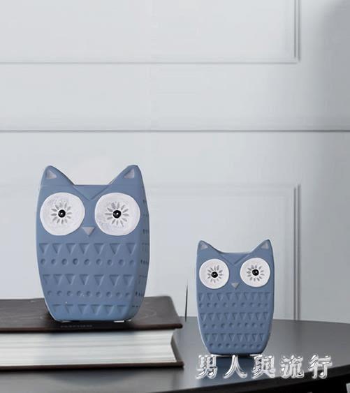 創意擺件 現代簡約陶瓷貓頭鷹擺廳玄關裝飾品兒童房樣板間軟裝擺設 DR1650 【男人與流行】