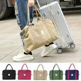 大容量旅行拉桿包 行李袋 手提袋 行李包 旅行袋 旅行包 大容量 拉桿包 收納包 購物【歐妮小舖】