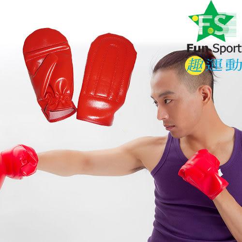 《Fun sport》活氧輕拳薄手套(韻律/拳擊專用)/拳擊手套/有氧手套