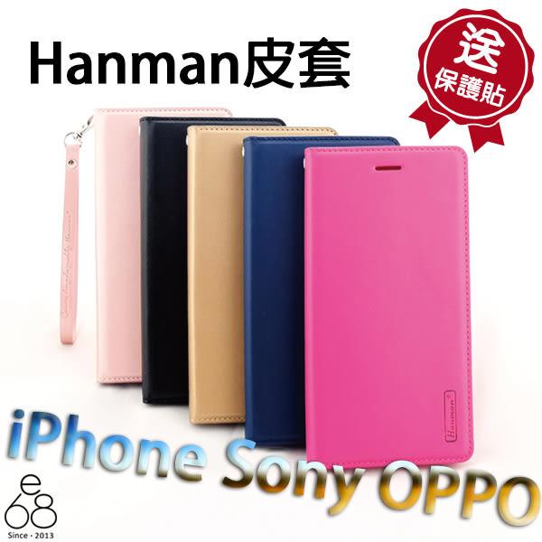 贈貼 皮革皮套 附掛繩 iPhone X 8 7 6 6s 5 SE Plus Sony XA1 XA Ultra OPPO A77 A39 A57 插卡 隱形磁扣 手機殼