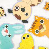 動物拼圖兒童玩具0-1-2-3-4-5歲益智大塊紙質寶寶幼兒園女孩早教