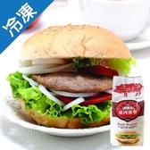 台畜豬肉漢堡800G /包【愛買冷凍】