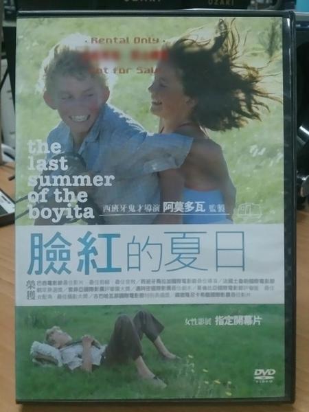 挖寶二手片-Y117-175-正版DVD-電影【臉紅的夏日】阿莫多瓦監製(直購價)