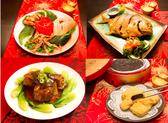 限店取* 年年有餘免運禮組(三拼+紅燒菜心獅子頭+煙燻金鯧魚+黑糯米年糕)