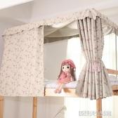 學生宿舍床簾上鋪下鋪遮光簾女寢室簡約加厚窗簾透氣蚊帳床幔床圍