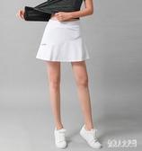 速干健身運動褲裙女假兩件半身短裙羽毛球裙網球裙馬拉鬆跑步裙 TR1120『俏美人大尺碼』