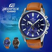 CASIO 卡西歐 手錶專賣店 EDIFICE EFV-510L-2A 男錶 真皮錶帶 礦物玻璃 防水 日期 秒錶