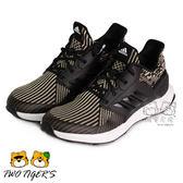 ADIDAS RapidaRun KNIT J 黑/咖啡色 女鞋 運動鞋 大童鞋 NO.R2303