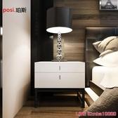床頭櫃現代臥室烤漆床頭櫃儲物櫃 黑色鐵架腳床邊櫃時尚簡約二斗櫃定制 JDCY潮流