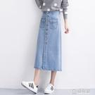 春季新款韓版半身牛仔裙高腰A字顯瘦中長裙女排扣包臀一步裙 極有家