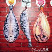 個性創意逼真內臟咸魚筆袋鯽魚仿真魚型筆袋文具盒收納袋「Chic七色堇」