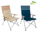 丹大戶外【Go Sport】希拉雅系列 三段式躺椅 露營椅 休閒椅 折疊椅 91805TW-WH卡其、BL寶藍