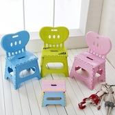 折疊椅 加厚折疊凳子塑料靠背便攜式家用椅子戶外創意小板凳成人兒童【快速出貨】