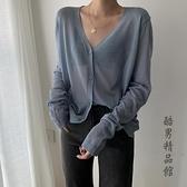 長袖針織衫女夏季2020新款韓版V領甜美防曬衫薄款開衫小外套 酷男精品館