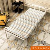 折疊床 折疊床單人床家用成人午休床簡易便攜辦公室雙人床午睡兒童陪護床T