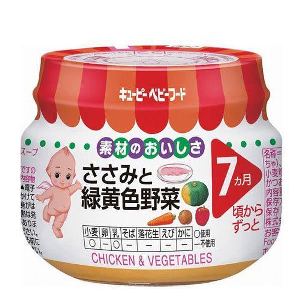 日本 KEWPIE M-71 綜合蔬菜雞肉泥70g (7個月以上適用)