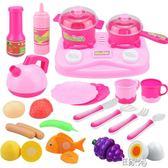 兒童過家家玩具女 仿真廚房玩具 E家人