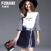 中袖條紋襯衫修身包臀半身短裙時尚兩件套裝連身裙