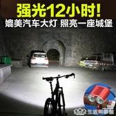 自行車燈前燈 T6山地車USB充電強光LED騎行單車配件裝備 生活樂事館