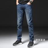 直筒褲新品夏季牛仔褲男修身直筒正韓潮流男士牛仔褲子彈力休閒寬鬆28-40藍色xw