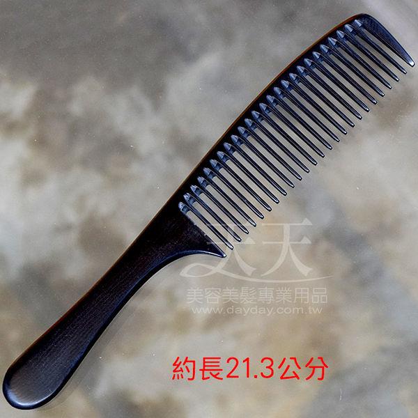 【美髮沙龍推薦】 TAMING 大關刀梳 OA-08 [40351]
