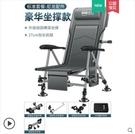 本諾歐式釣椅可躺式可摺疊多功能新款野釣臺釣釣魚椅子全地形座椅 NMS蘿莉新品