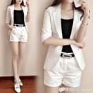 時尚套裝夏季新款女裝氣質短褲兩件套顯瘦休閒韓版純色西裝潮 檸檬衣舍