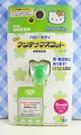 【震撼精品百貨】Hello Kitty 凱蒂貓~KITTY貼紙-天線頭-綠