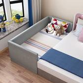 兒童床-實木兒童床拼接大床男孩加寬床單人嬰兒帶護欄床邊床小床女孩布藝