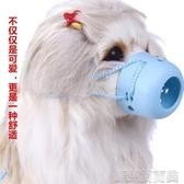 寵博士圓形狗嘴套 犬用寵物嘴罩口罩 適合京巴貓咪鬆獅短嘴型 簡而美