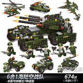 組裝積木兼容樂高男孩子益智力拼裝飛機軍事坦克模型6兒童7特警8玩具9歲10