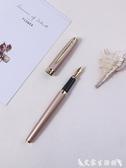 鋼筆女士女生專用復古明尖717學生女0.7mm練字女式 熱賣單品